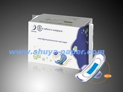 Lady hygiene products: active oxygen anion sanitary napkins