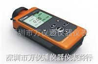 EST-2004环氧乙烷分析仪