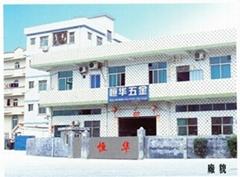 Shenzhen Gaobang Hardware Plastic Products Co., Ltd