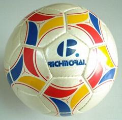 pu futsal ball