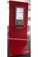 Touch screen coupon kiosk