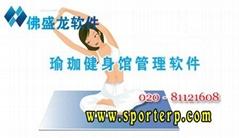 佛盛龍健身體育館管理軟件(標準版)