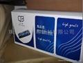 联想LT4636粉盒 3