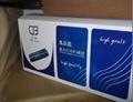 利盟E260粉盒珠海天邦批发
