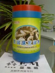 发酵床养殖专用em菌粉
