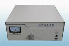 磁性材料超聲波清洗發生器