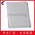 共挤膜气泡信封袋 12.5*1