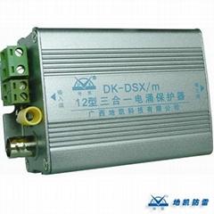 监控系统三合一电涌保护器