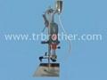 实验室循环式高剪切乳化机