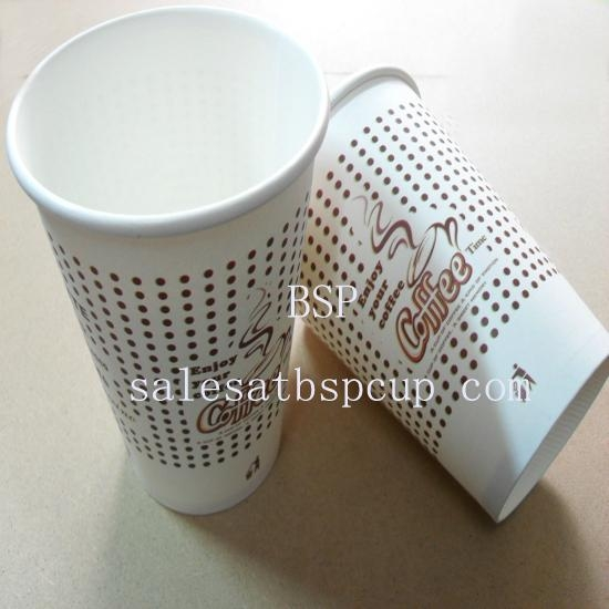 Cafe paper cup 1