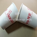 Cafe paper cup 5