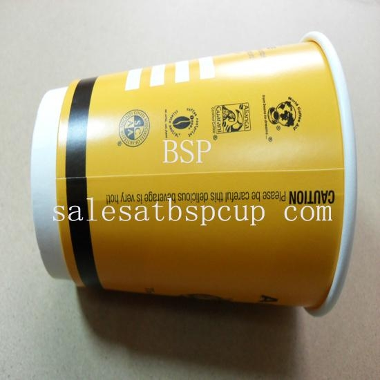 Double wall paper cup 5