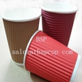 Corrugated cup
