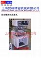 洗衣球焊接機