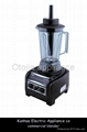 sell top-class commercial blender juicer grinder mixer hotel appliances 1
