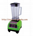 1500w commercial juicer blender machine