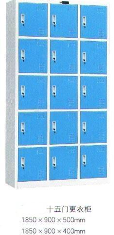 multi-drawer steel wardrobe 3