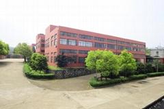 浙江恒丰电器集团有限公司