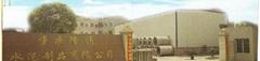 重慶隆通水泥制品有限公司