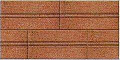 秋桔红条纹步道石