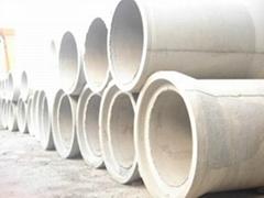 DN600~900mm承插式鋼觔混凝土排水管