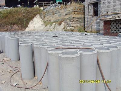 水泥管道 2