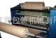 QF-800C双复卷原纸电缆变压器绝缘纸分切机