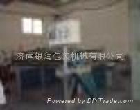 QF-1200原紙無紡布濾芯紙分切機