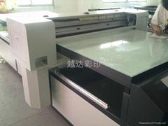越达7880万能打印机