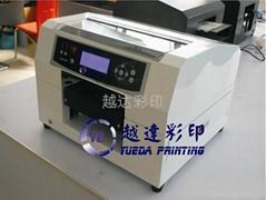 小型  平板喷墨打印机
