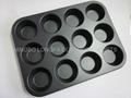 muffin pan 3