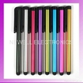Metal Stylus Touch Screen Pen for Apple