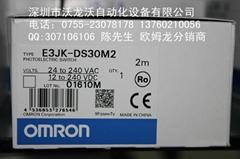 欧姆龙光电开关E3JK-DS30M2