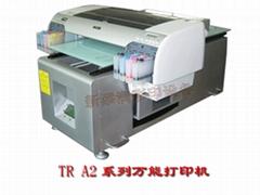 重慶綿陽仿真墨水彩色印刷機