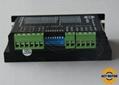 42步进电机驱动电路_42,57 步进电机驱动器 128细分 平稳 无噪音 - DQ542 - 安科特 (中国 ...