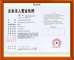 上海安怡紡織科技有限公司