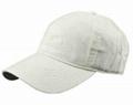 安儀美防輻射工作帽