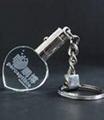 心形水晶钥匙扣