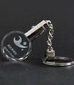 圆形水晶内雕钥匙扣