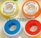 浙江溫州專業生產厚0.1mm優質平價A級料純四氟工業用生料帶