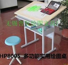 多功能升降学生绘图桌椅