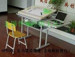 工程专业升降绘图桌制图桌椅