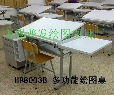 製圖室設計繪圖桌學習桌製圖桌椅 1
