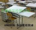 制图室设计绘图桌学习桌制图桌椅