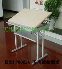 多功能制图室绘图桌椅