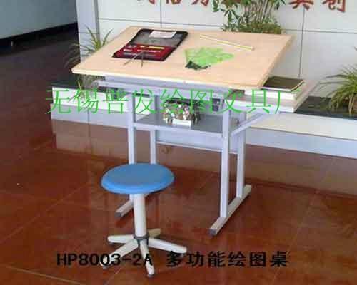 建筑工程师专业多功能绘图桌椅 1