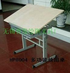 學生專業昇降繪圖桌椅