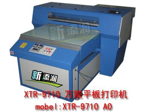 金属打印机 1