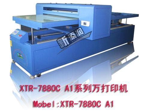 数码打印机 2
