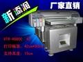 亚克力打印机 1